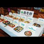地域食材を使用した弁当開発の写真