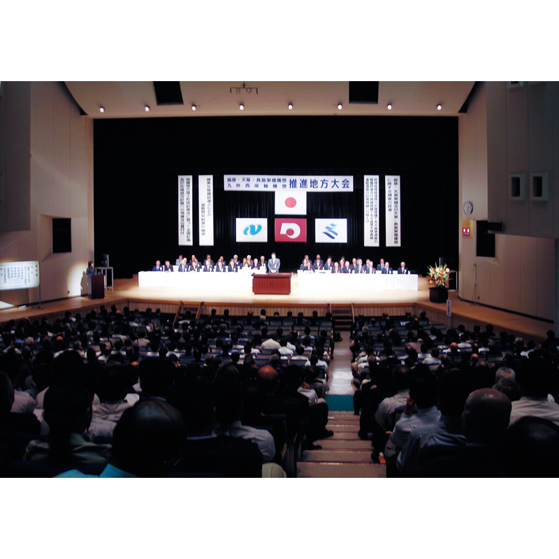 各種式典開催の写真