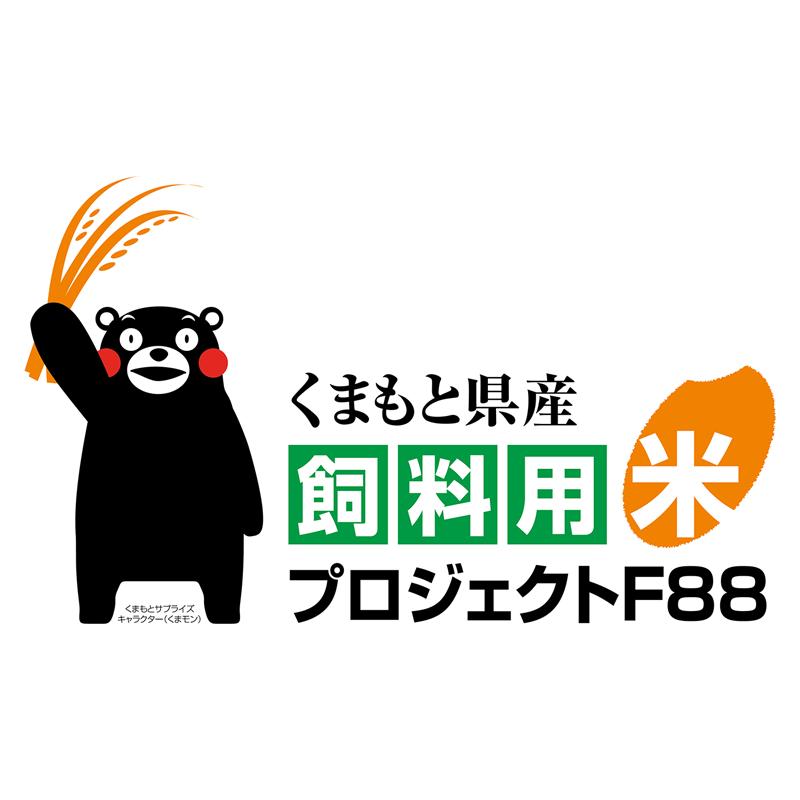 飼料用米プロジェクトF88の写真