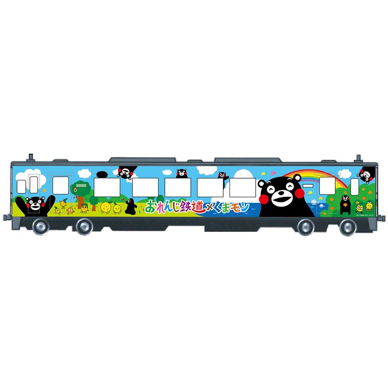 おれんじ鉄道車両デザインの写真
